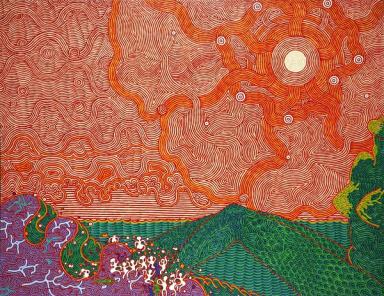 Original Art No. 29, Fumihiro Kato (Japanese)